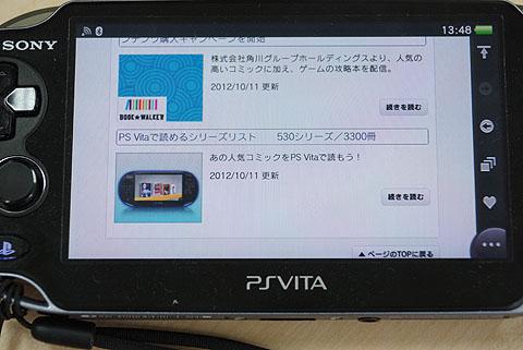 DSC00020.jpg