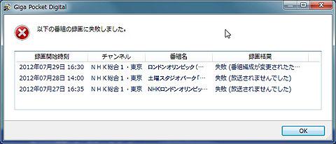 SVL00039.jpg