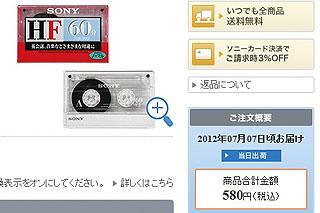 SVZ00436.jpg