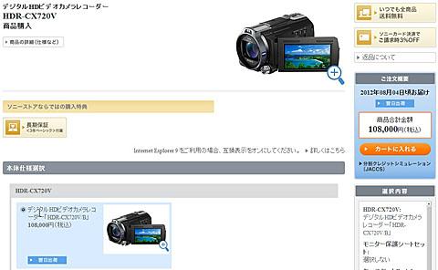 SVZ00946.jpg