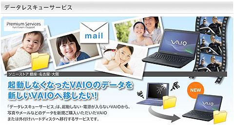 SVZ02261.jpg