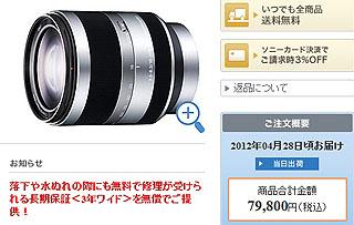 VZ003009.jpg