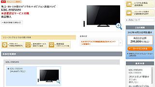 VZ003239.jpg