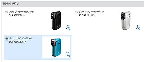 VZ003437.jpg