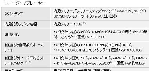 VZ003445.jpg