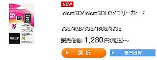 VZ003448.jpg