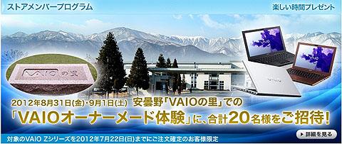 VZ003692.jpg