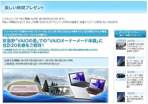 VZ003693.jpg