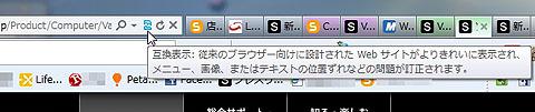 VZ003700.jpg