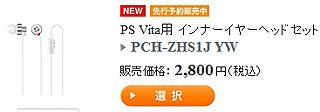 VZ003939.jpg